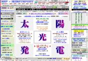 esp_HP_menu