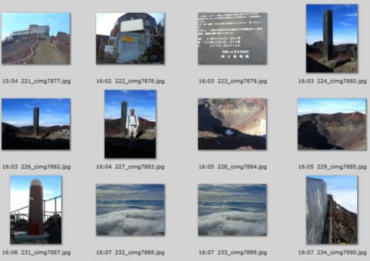 富士山・・・富士登山サイト